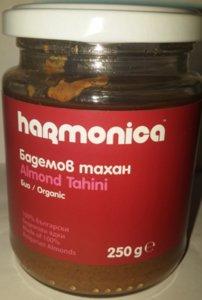 Тахан бадемов 250 гр