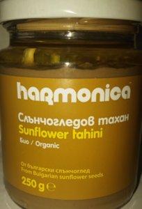 Тахан слънчогледов 250 гр