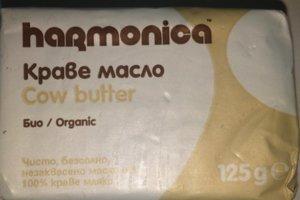 Масло краве 125 гр harmonica