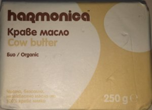 Масло краве 250 гр harmonica