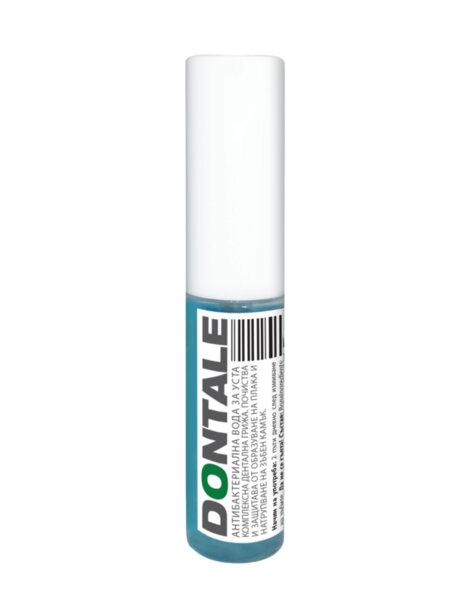 DONTALE - Спрей, вода за уста дезинфекция.
