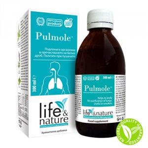 Пулмол (Pulmole) - за пречистване на белия дроб!