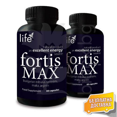 FortisMax - Отличен източник на мъжка сила, настроение и енергия! Двоен пакет. 120 капсули.