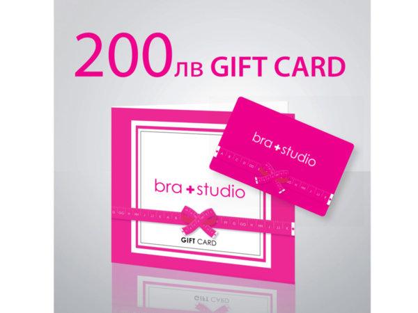 Подаръчен ваучер (Gift Card) 200