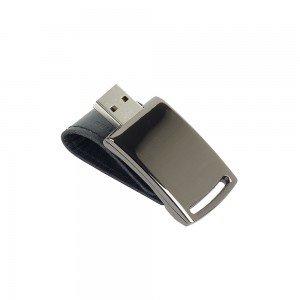 Флашка - Ключодържател Черна 8GB
