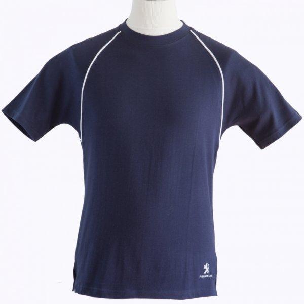 Тениска Мъжка Синя С Бял Кант -Къс Ръкав