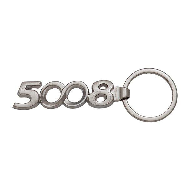 Ключодържател 5008