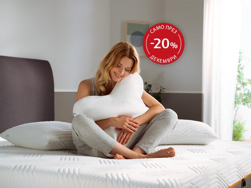 Единствената възглавница за спане по корем в света!
