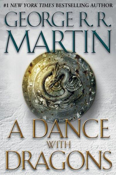 Танц с дракони