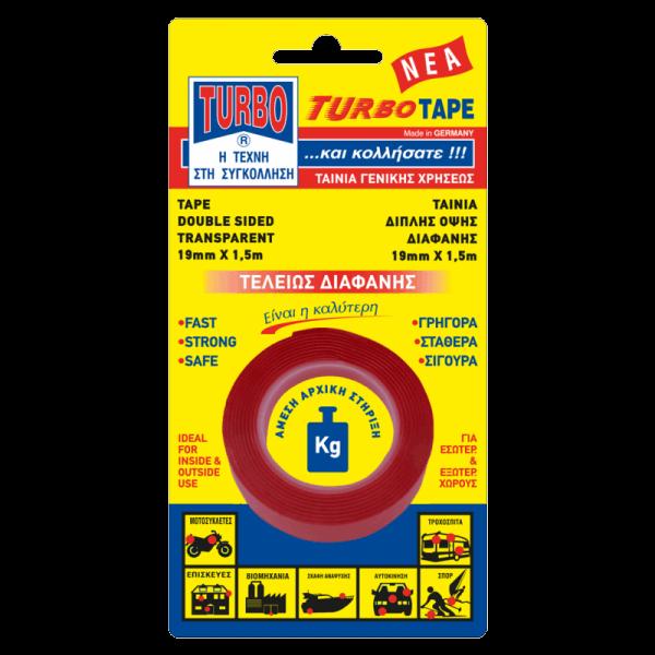 TURBO-TAPE Двойно залепваща лепенка 19mmX1.5M ПРОЗРАЧНА
