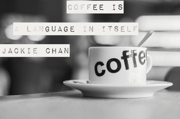 Цитати на известни личности за кафето