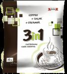 Jordani 3 в 1 Classic (кафе, сметана, захар) 10 бр. в плик