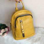 Жълта Кожена Раница Модел -  S38010