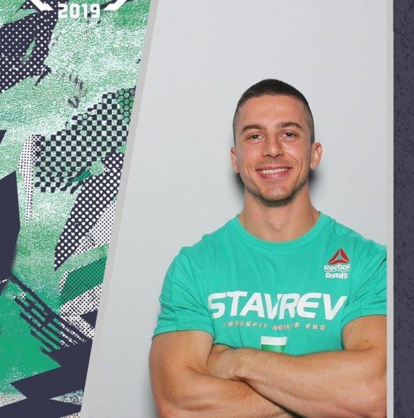 Ставри Ставрев е сред 236-те атлети от цял свят, класирали се за най-престижните игри по CrossFit