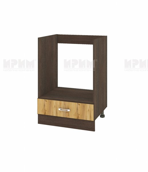 Шкаф за долен ред 60 см - БДД-136