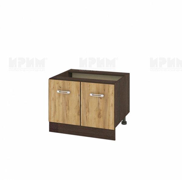 Шкаф за Раховец 60 см - БДД-132