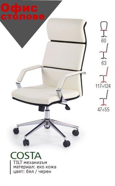 Офис столове Изображение