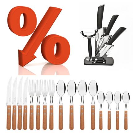 Ножове и прибори за хранене Изображение