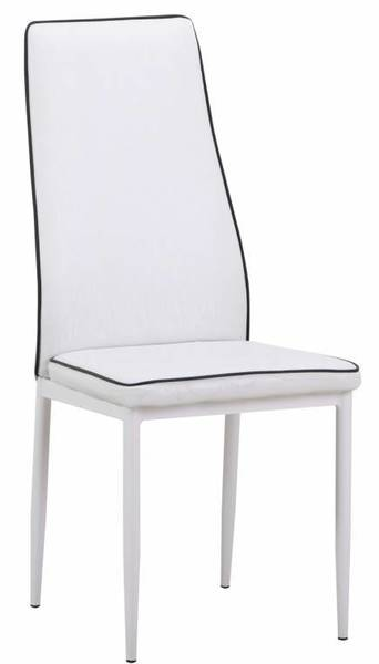 Стол К261 Бяло