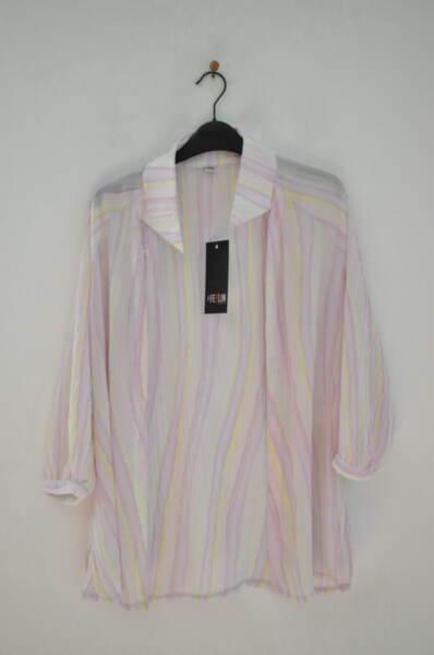 Дамска жилетка тип риза от шифон (второ качество)