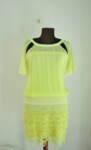Дамска рокля с дантелена долна част в жълто (второ качество)