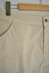 Дамска пола от памучен текстил