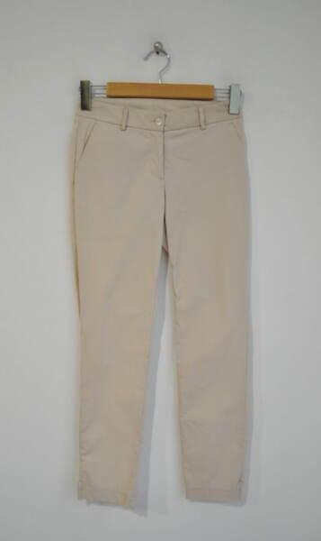 Дамски панталон с ръб и стеснен крачол - бежов