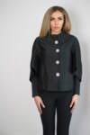 Дамско сако с ефектни копчета