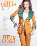 Дамско сако с широка шал яка в охра и зелено - Roland
