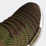 Мъжки маратонки Adidas NMD R1 STLT PK