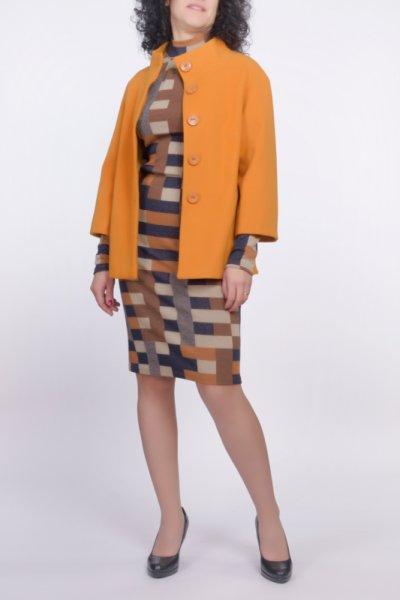 Комбинация от късо палто и Вталена рокля