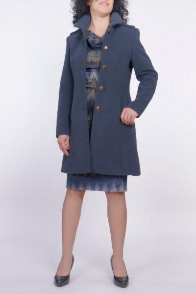 Комбинация от елегантно палто и Рокля с гръцко деколте