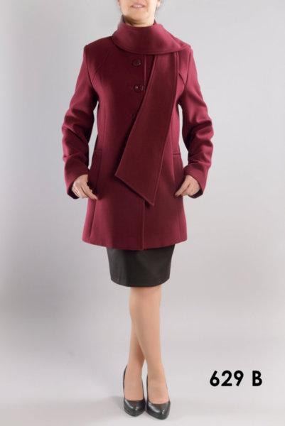 Персонализирайте Дамско Палто модел 629-B