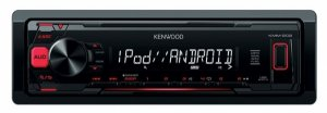 Auto receiver Kenwood KMM-202