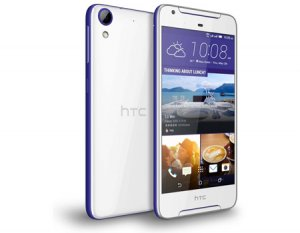 Mobile phone HTC DESIRE 628 DS COBALT WHITE 99HAJZ029-00