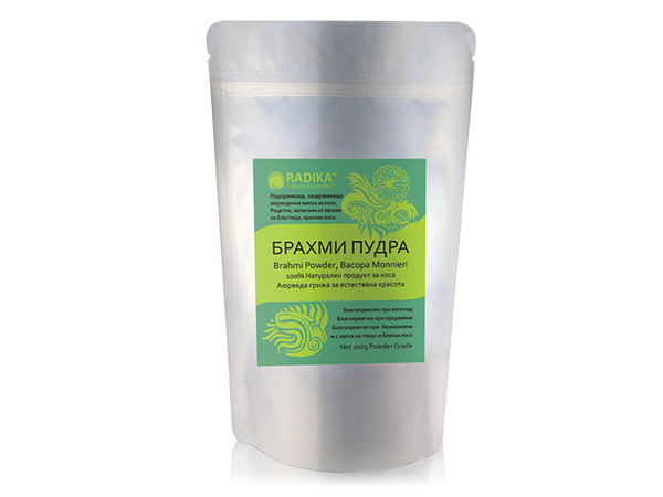 Брахми (Бакопа) на прах - Radika - 100 гр.