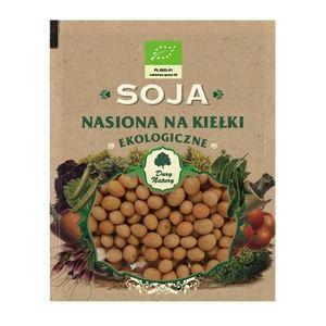 БИО Семена за Покълване от Слънчоглед - Dary Natury - 50 гр.-Copy