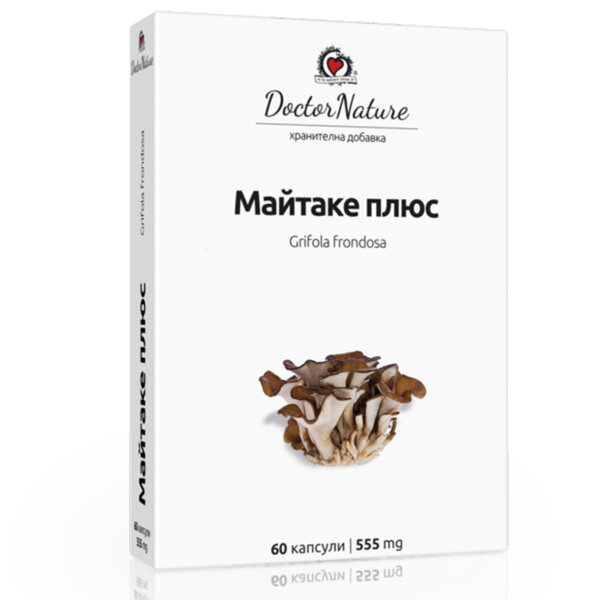 Витални Гъби Майтаке + /Maitake +/ - Dr. Nature - 60 капс.