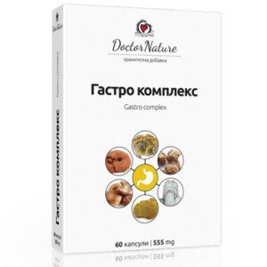 Витални Гъби Херициум /Hericium erinaceus/ - Dr. Nature - 60 капс.-Copy