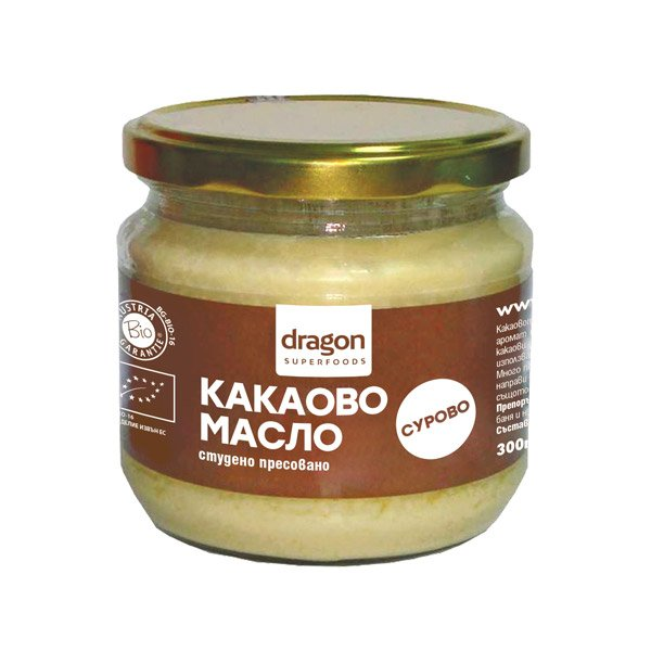 БИО Какаово масло - Dragon Superfoods-100/300 мл.