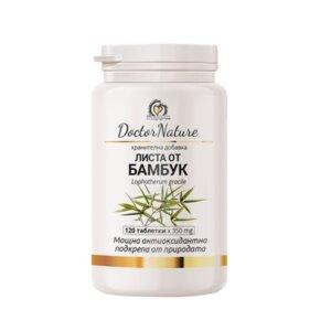 Листа от Бамбук - Dr. Nature - 42 грама-Copy