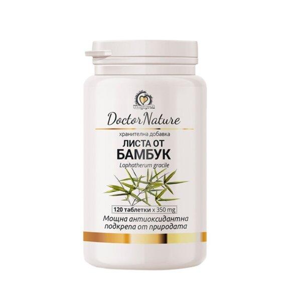 Листа от Бамбук - Dr. Nature - 120 табл. по 350 мг.