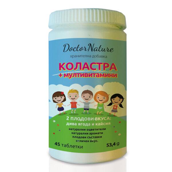 Коластра с Мултивитамини - Doctor Nature - 45 табл. за смучене