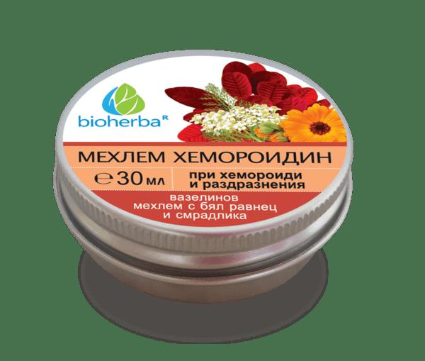 Eudermol 8 i цитросепт pri псориазис