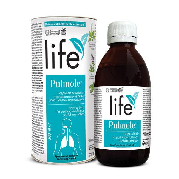 Пулмол (Pulmole) - Течен екстракт за пречистване на белия дроб - Life - 300 мл.