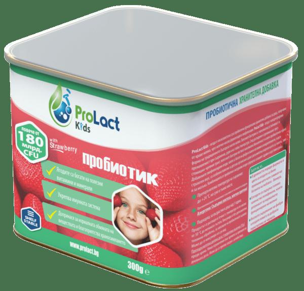 ProLact KIDS Ягода - Пробиотична храна за Детския имунитет - 300 гр.