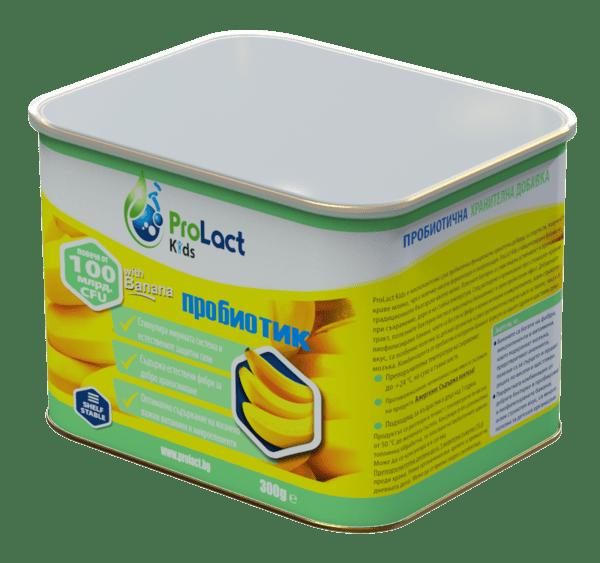 ProLact KIDS Банан - Пробиотична храна за Детския имунитет - 300 гр.