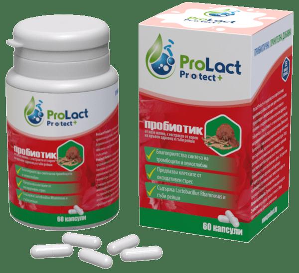 ProLact Protect + - Пробиотик За нормални нива на хемоглобин - 60 капсули