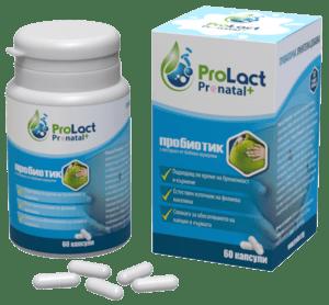 ProLact Prenatal - Пробиотик при бременност и кърмене - 300 гр.-Copy