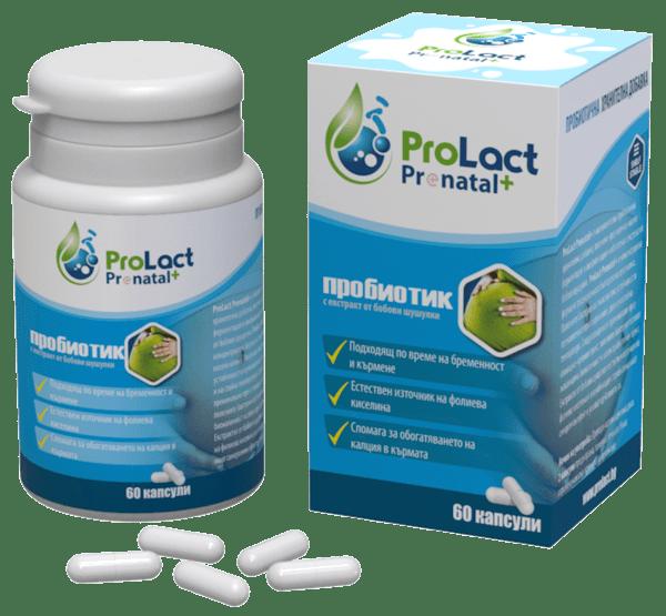 ProLact Prenatal + - Пробиотик при бременност и кърмене - 60 капсули
